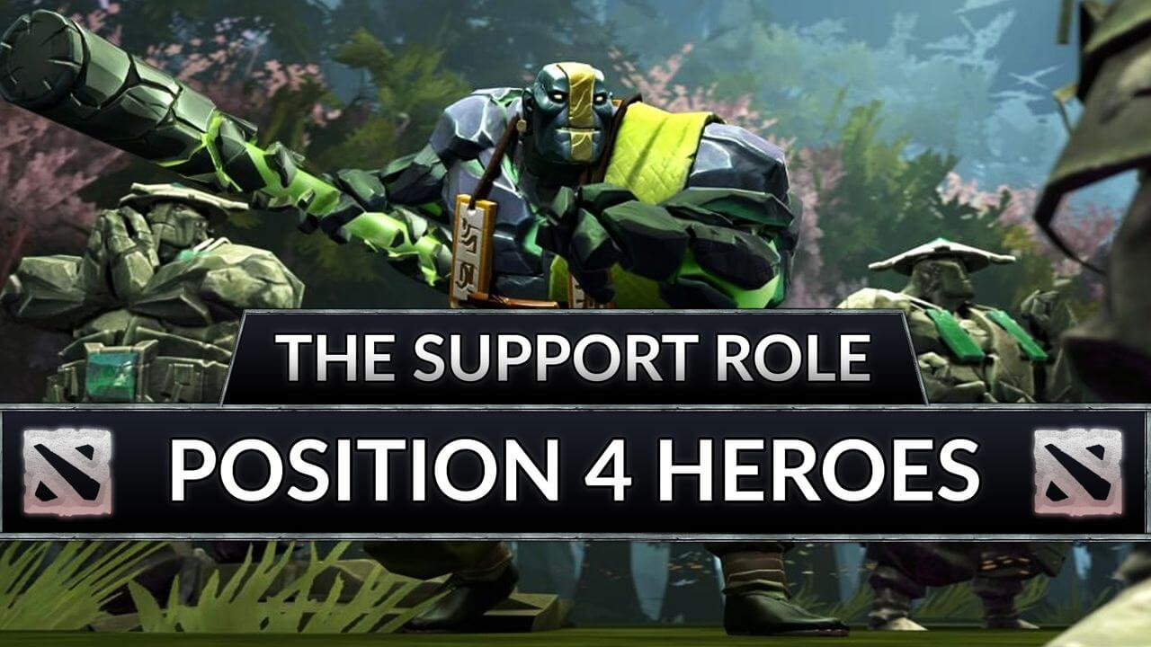 Position 4 Support